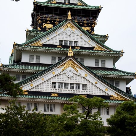 Ultimate Guide to Osaka Castle: 07