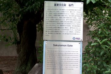 <p>The sign explaining all about the Sakuramon Gate. According to it, it was originally built in 1626 by the Tokugawa Shogunate (after Tokugawa&#39;s army burnt down Osaka Castle in 1615), then it was burnt down by fire during the Meiji Restoration in 1868, and was re-built by the Imperial Army in 1887</p>