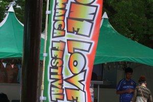 Annual festival at Yoyogi Park