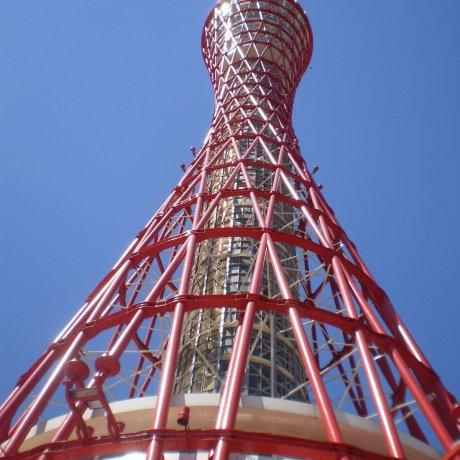 Hyogo Top 10 Attractions