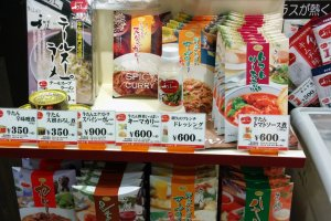 Various gyutan products are sold at stores or at some gyutan restaurants. Here we can see curries, soups, crackers, and even ramen all with that special gyutan flavor