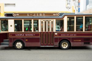 Retro on wheels. The Loople bus is easy to spot along the main streets of Sendai