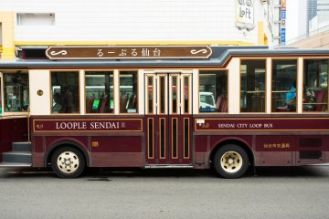 <p>Retro on wheels. The Loople bus is easy to spot along the main streets of Sendai</p>