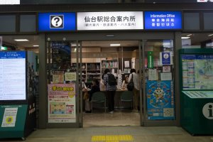 The information counter that is located in Sendai Station is steps away from the bus terminal