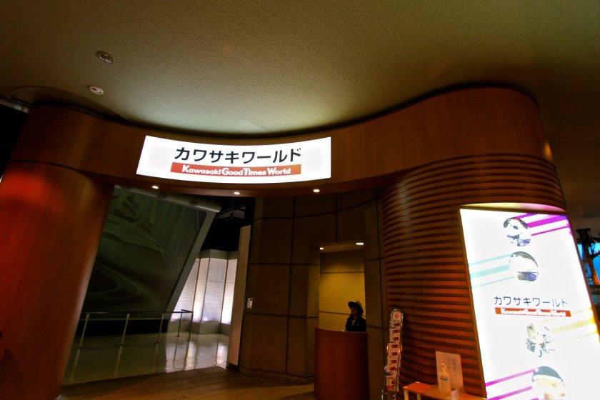 ข้อต้อนรับคุณเข้าสู่โลกของคาวาซากิ Kawasaki Good Times World