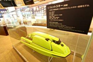 เจ็ทสกีตัวแรกของโลกถูกสร้างขึ้นโดยบริษัทคาวาซากิ