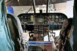 สัมผัสกับประสบการณ์นักบินจริงๆ