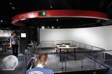 <p>The Earthquake Simulation section</p>