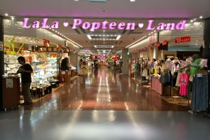 "LaLa Popteen Land is themed after one of Asia's popular magazines called ""Popteen"""
