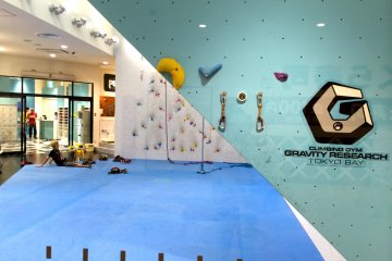 <p>Gravity Research is a climbing gym that offers rock walls varying in degrees of difficulty.</p>