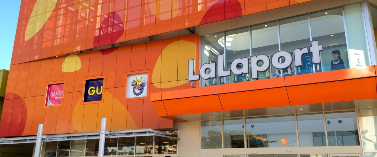 LaLaport Tokyo Bay is the largest of six shopping parks operated by Mitsui Fudosan.