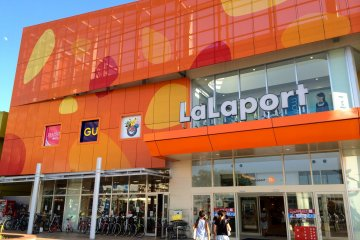 <p>LaLaport Tokyo Bay is the largest of six shopping parks operated by Mitsui Fudosan.&nbsp;</p>