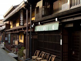 "The old merchant houses in Takayama are extremely well preserved and they line entire streets. That is why it is also often called ""Little Kyoto""."