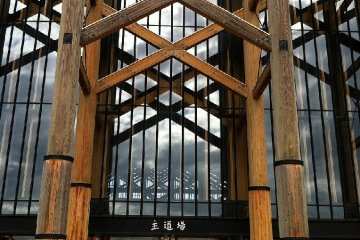 Ehime Prefectural Budokan