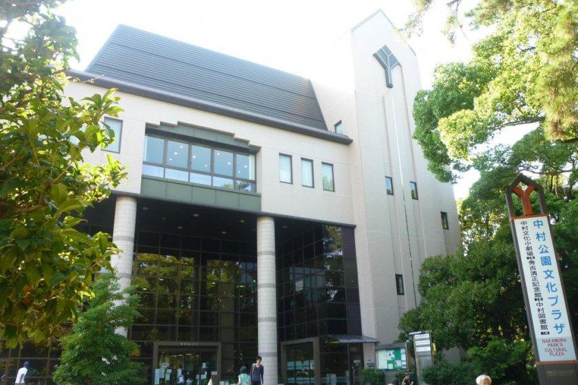Hideyoshi and Kiyomasa Memorial Museum.