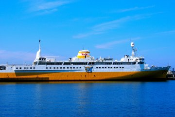 <p>Memorial Ship Hakkoda-Maru</p>