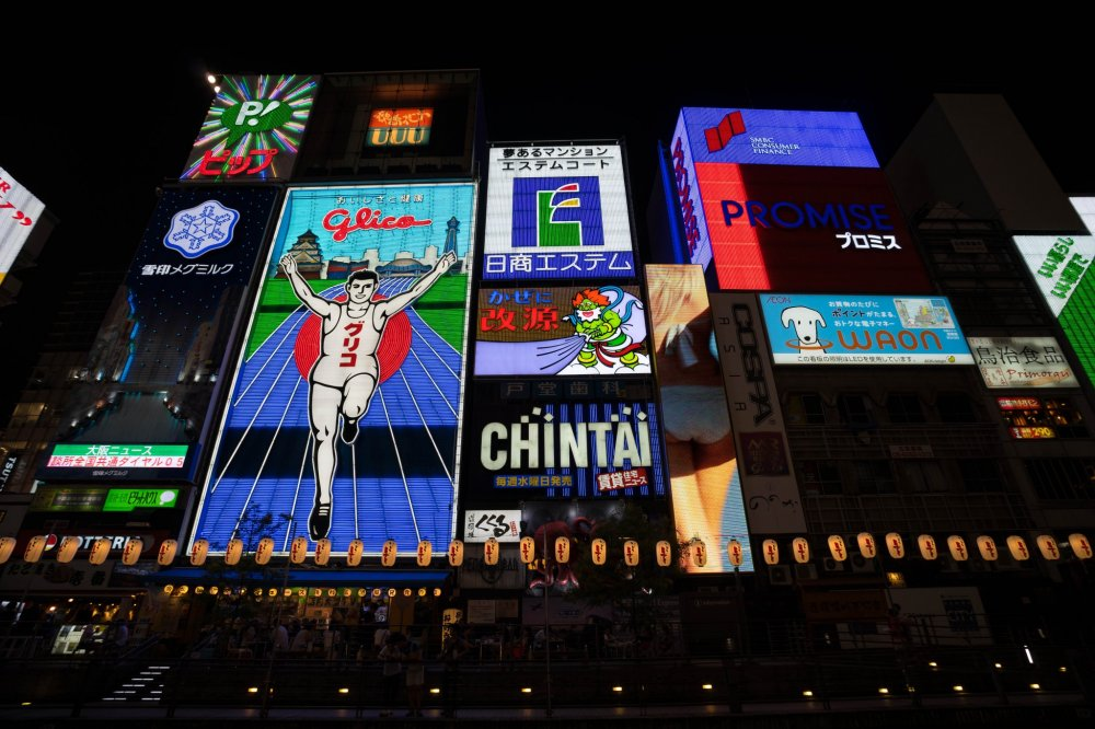 This Glico sign is a famous Osaka landmark in Dotonbori.