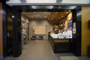 You can get the information brochure from the information center in first floor.