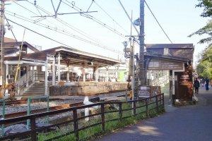 สถานีรถไฟกิตะ คามาคุระ
