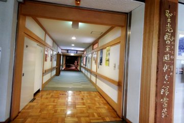 <p>At the end of the corridor is the Treasure House (Ruri Shobokaku), in which many Zen-related artifacts are displayed, including the national treasure, &#39;Universally Recommended Instructions for Zazen&#39;, written by the founder of Eiheiji Temple, Dogen Zenji</p>