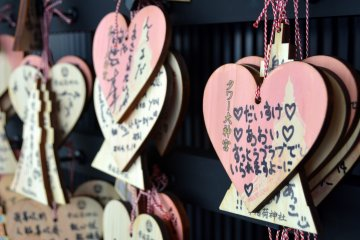<p>Wooden wishing plaques (Ema)</p>