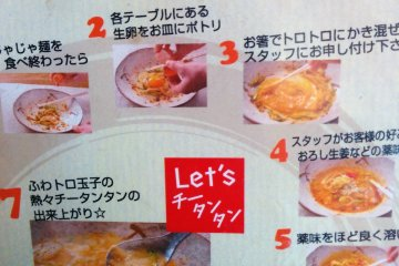 <p>Instructions on how to make the egg dish when done eating the main course</p>