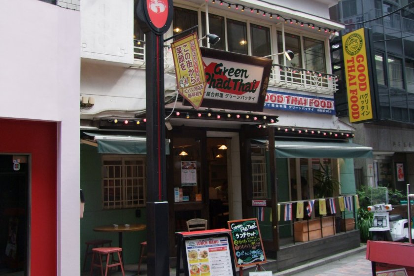 Street view of Green Pad Thai Restaurant in Ebisu
