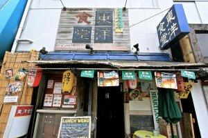 ร้านโทโช โดยเชฟอาหารไทยสัญชาติยี่ปุ่น คุณลุงฮิเดะซัง