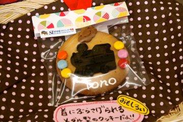 <p>Tono cookies! A souvenir not necessarily guaranteed to last</p>