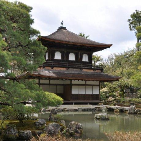 Ginkaku-ji Silver Pavilion Kyoto