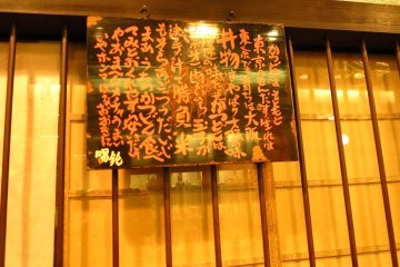 <p>食肆店外的小黑板</p>