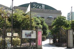 The Ran No Yakata, Orchid Pavilion, Nagoya.
