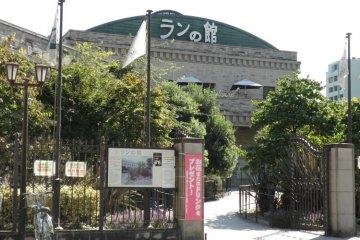 Ran No Yakata, Nagoya's Orchid Gardens