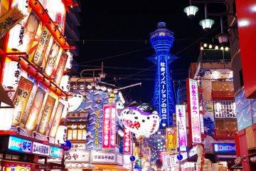 Osaka Banget: Tsutenkaku