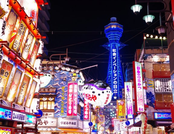Đơn giản là Osaka: Tsutenkaku