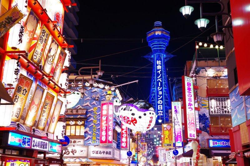 Tsutenkaku, simply Osaka