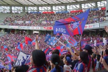 Sân vận động Ajinomoto, sân nhà của FC Tokyo
