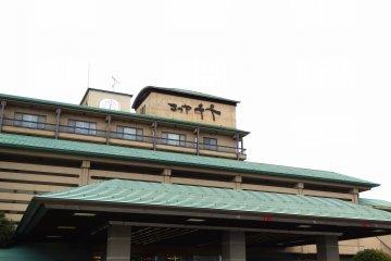 <p>Main building of Hotel Matsuya SenSen in Awara Hotspring</p>
