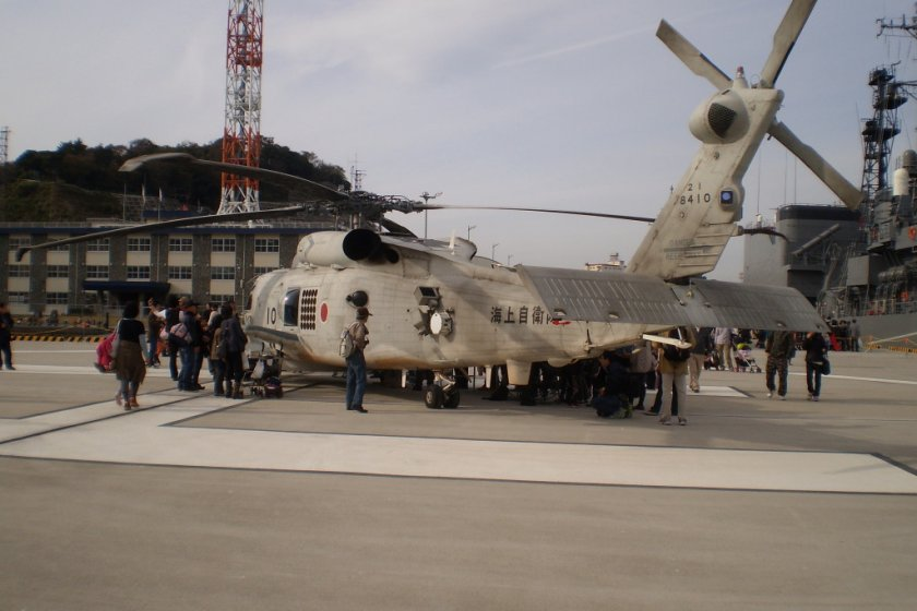 JSDF helicopter