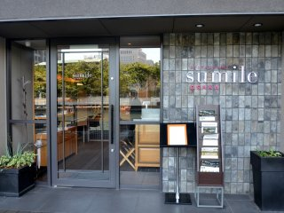 Entrance to Sumile