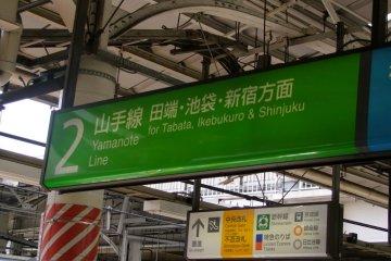 Heading back across Tokyo