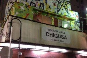 Jazu Kissa Chigusa