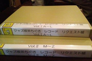 Chigusa Record Catalogues