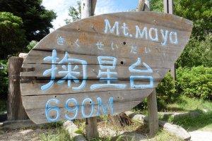 Le panneau qui vous accueille à votre arrivée au sommet
