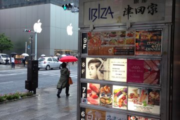 <p>Tsudaya is just opposite to the Apple store in Ginza.</p>