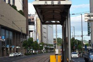 大街道路面電車站