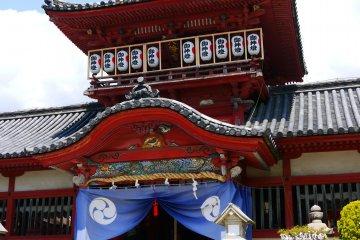<p>伊佐爾波神社</p>