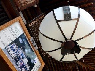 Entrée latérale du bâtiment Nigatsu-dō