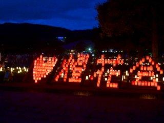 Nara Tokae - Lễ hội ánh sáng