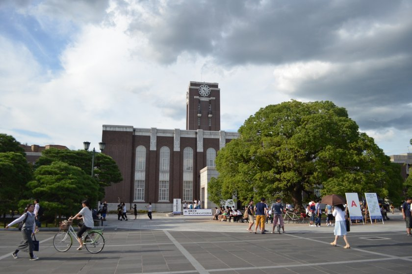 เมื่อเข้ามาด้านหน้ามหาวิทยาลัยเกียวโตจะเจอหอนาฬิกาสูงเด่น และมีต้นไม้สัญลักษณ์ประจำมหาวิทยาลัยอยู่ด้านหน้าอาคาร